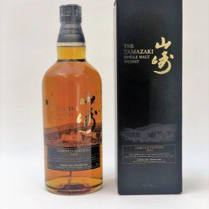 Yamazaki limited edition